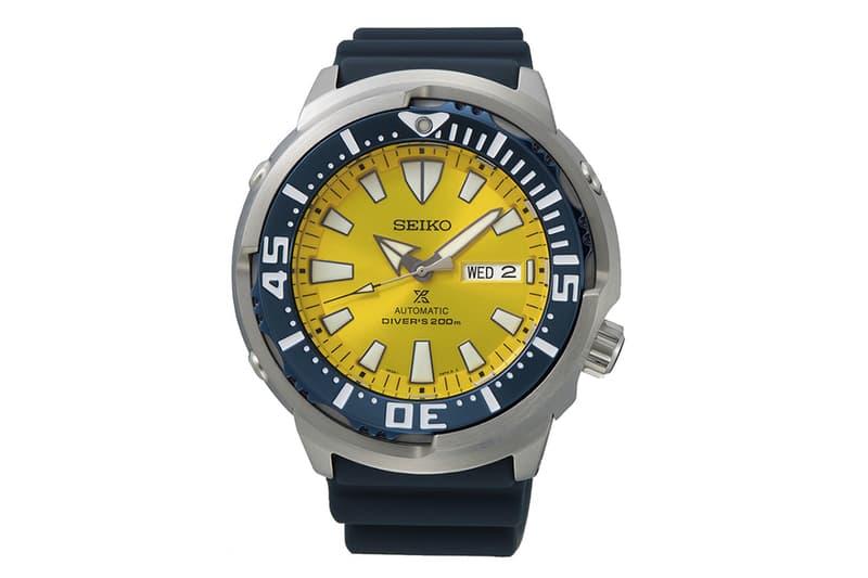 SEIKO 推出全新限量版 PROSPEX 潛水手錶