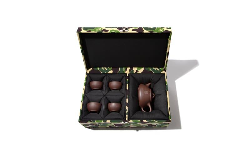 猿人泡的茶-A BATHING APE® 推出紫砂功夫茶具限定禮盒