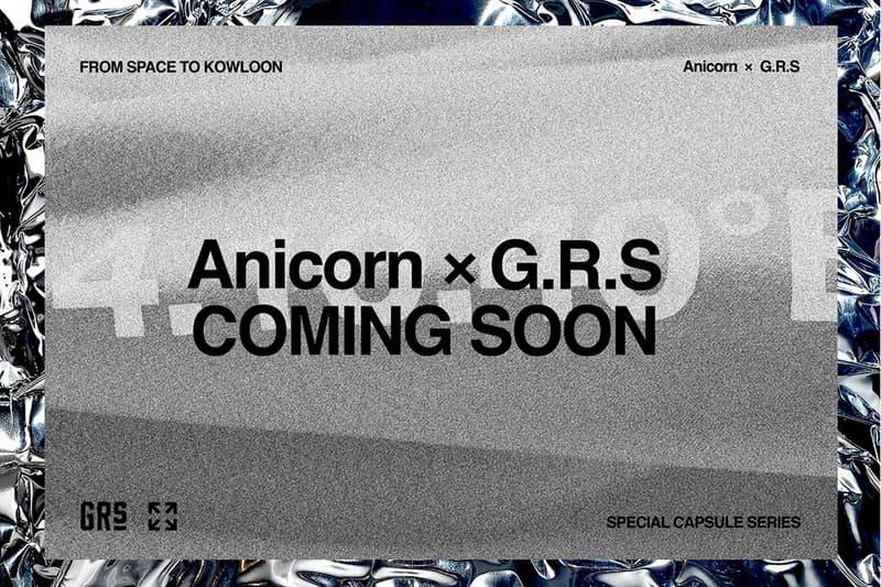 本土聯結-ANICORN x G.R.S 預告聯乘企劃