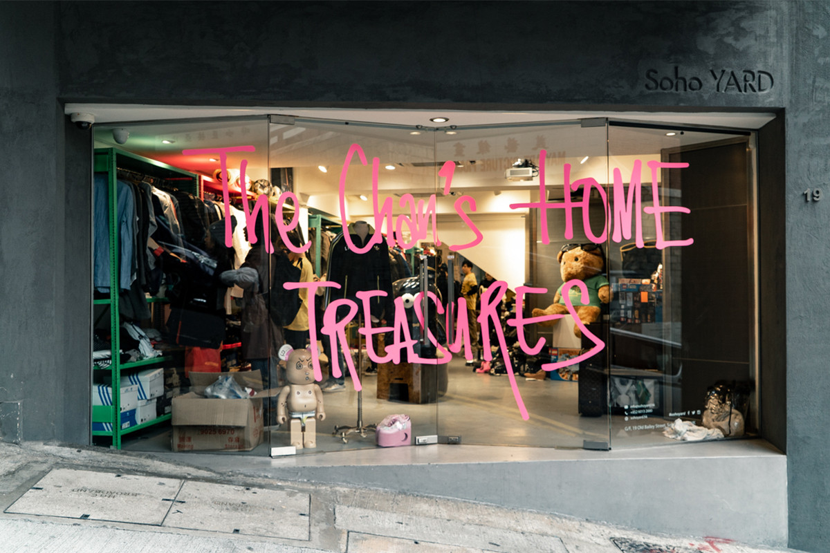 Asterisk x「THE CHAN'S HOME TREASURES」Pop-Up 義賣活動