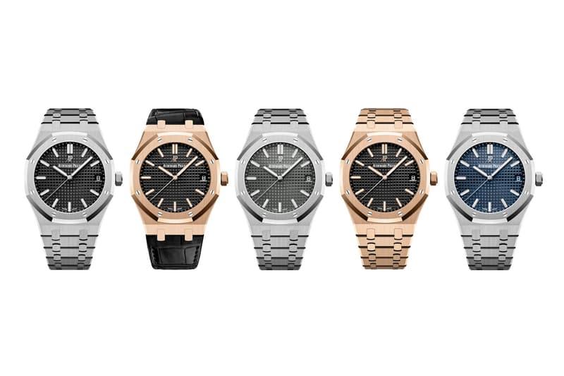 裝備更新 − Audemars Piguet 全新 Royal Oak 系列腕錶發佈