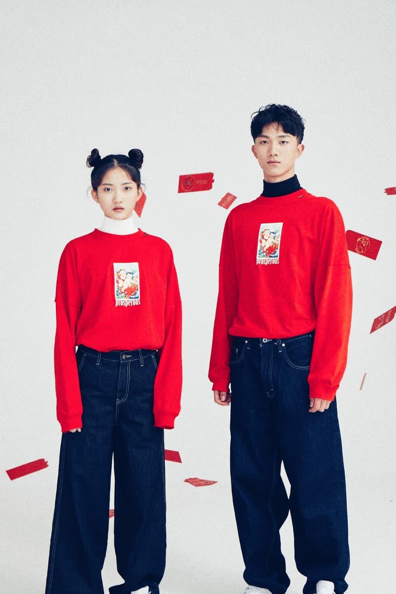 JOY BY YE3NJOY 2019 中國新年別注系列