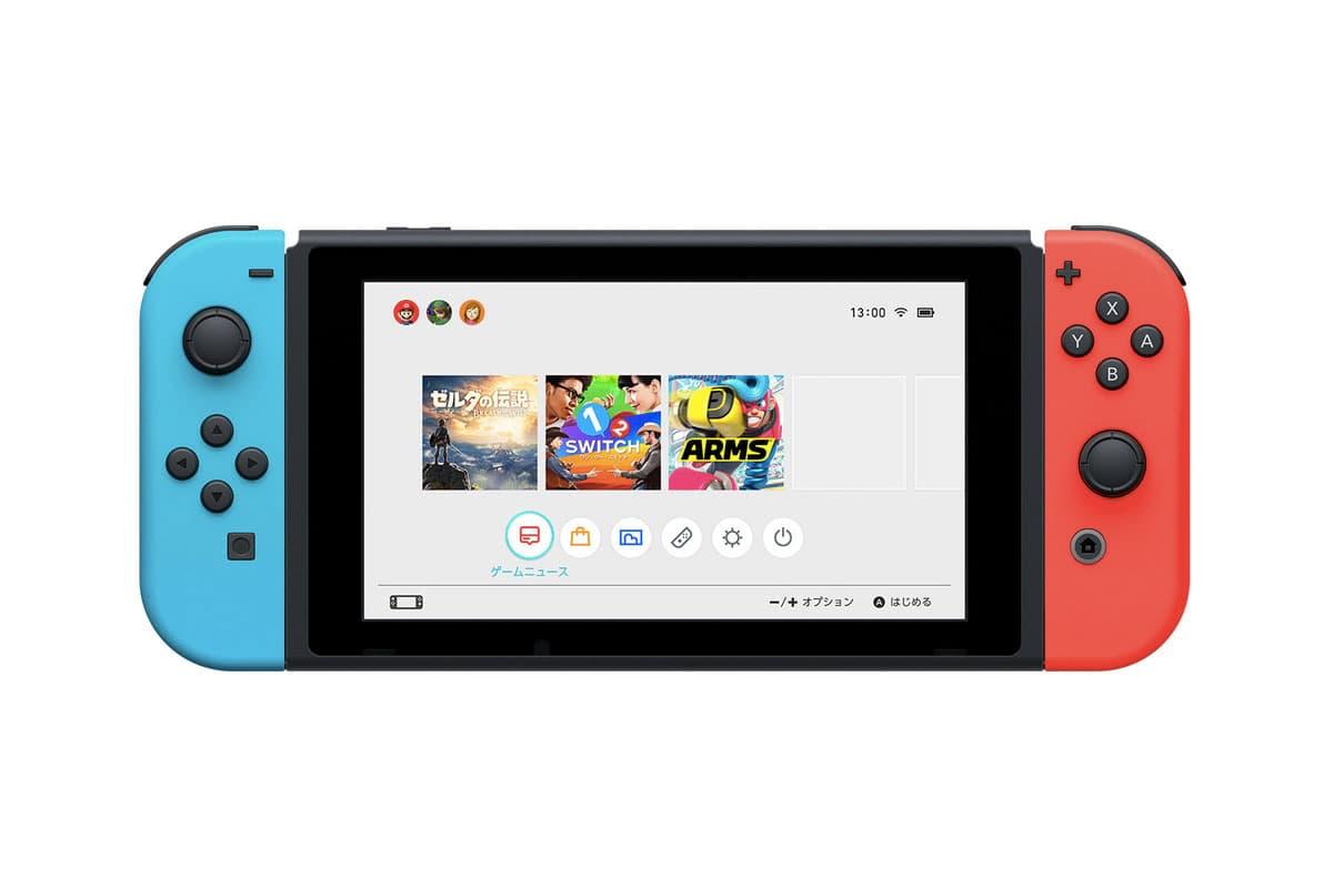 遲到好過無到-Nintendo Switch 主機即將新增中文介面