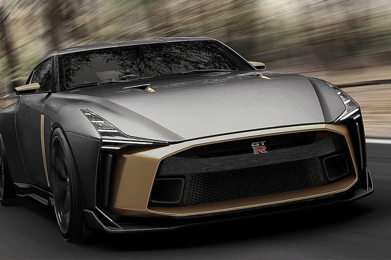 戰神抵港!夢之超跑 Nissan GT-R50 By Italdesign 世界巡迴香港站