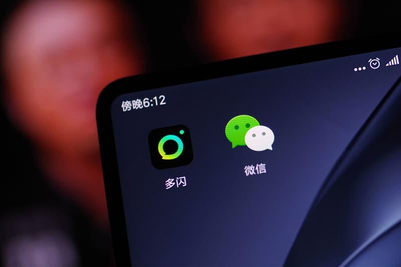 社交軟體之爭 − 抖音最新社交 App「多閃」遭微信屏蔽