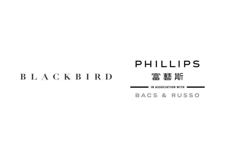 Philips Bacs & Russo Blackbird Automotive 腕錶拍賣活動