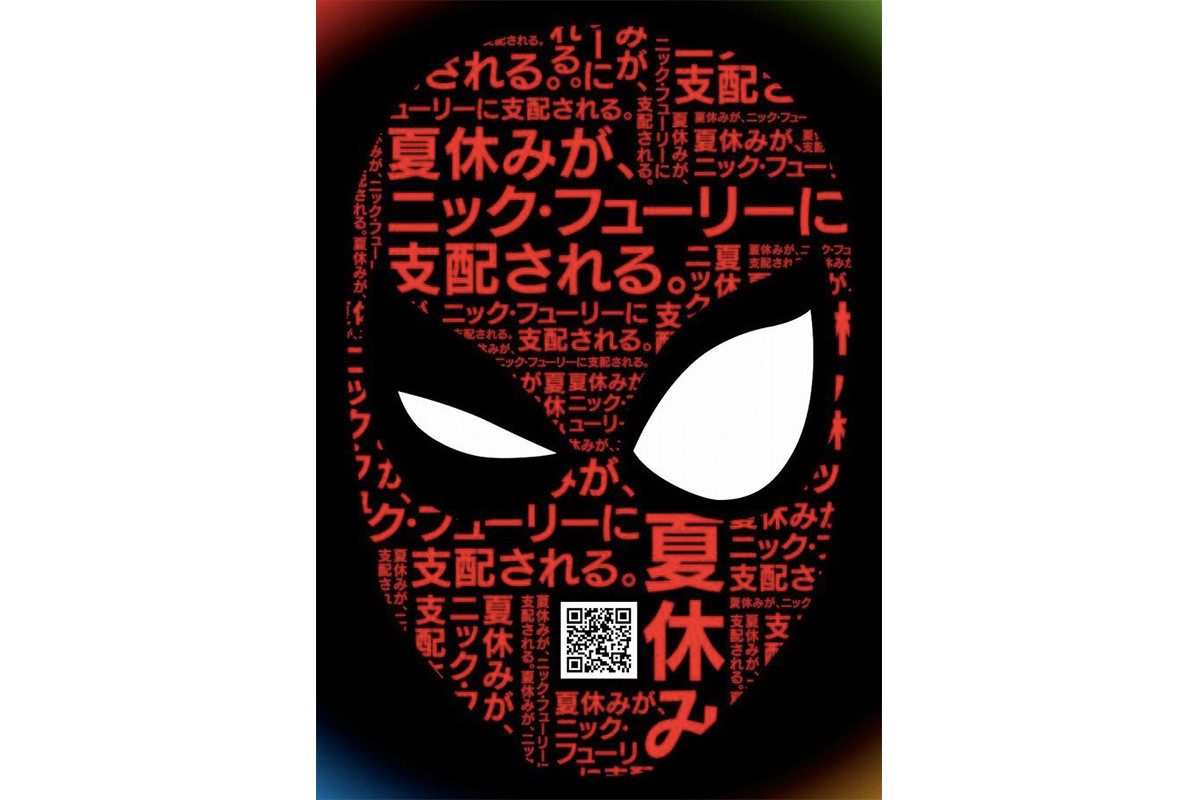 《Spider-Man: Far From Home》日本版預告帶來一些從未曝光片段!