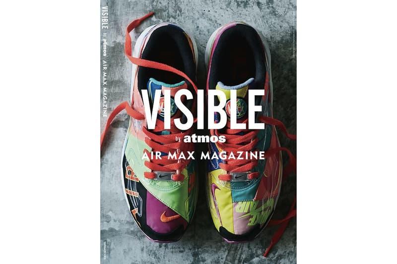 日本球鞋名所 atmos 發佈 Nike Air Max 年度雜誌特輯