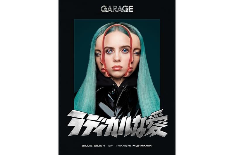 Billie Eilish x 村上隆合力炮製《GARAGE》雜誌最新封面