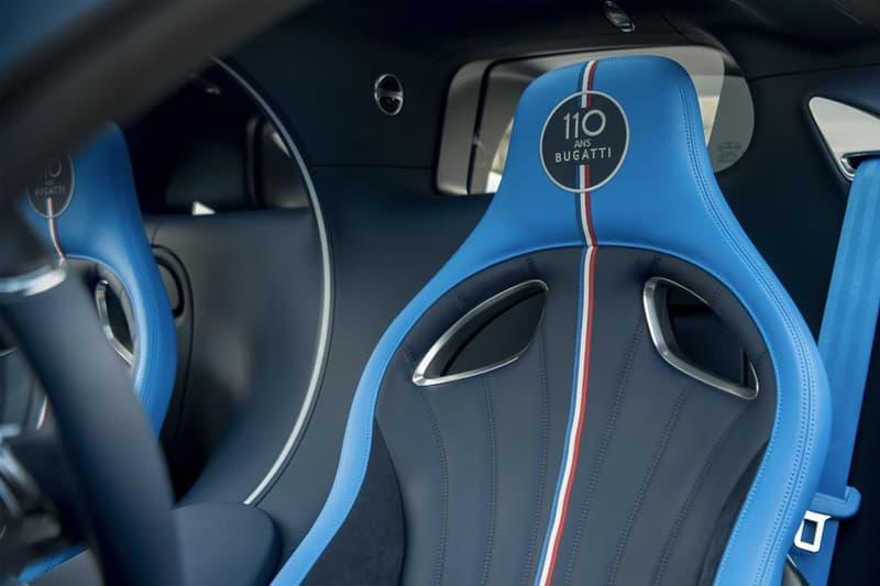 Bugatti 全新 Chiron Sport「110 ans Bugatti」別注車型登場