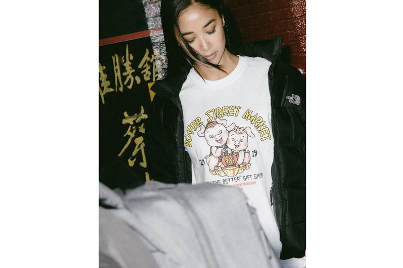 Dover Street Market 打造「Chinese New Year」全新 T-Shirt 系列