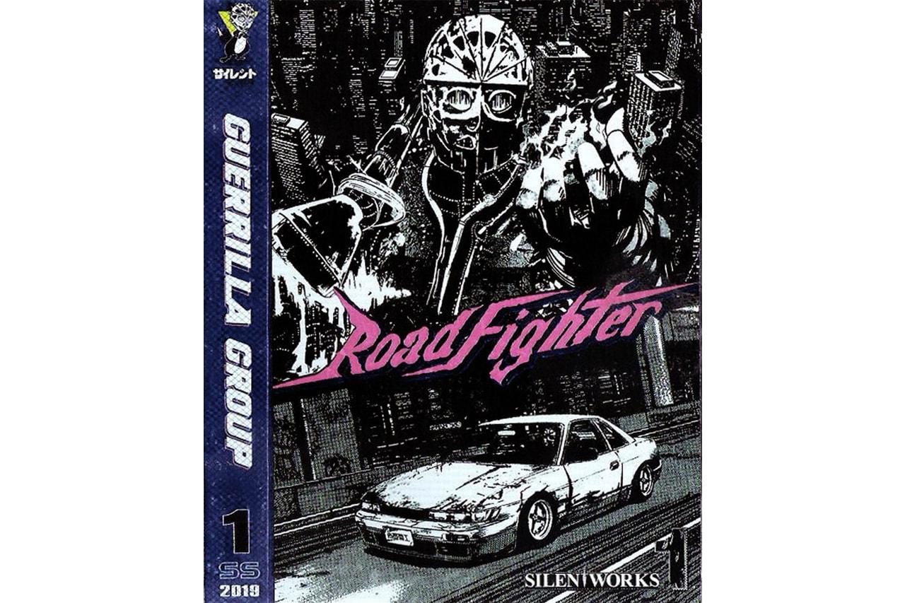 公路戰士 − Guerrilla Group 2019 春夏系列「ROAD FIGHTER」正式發佈