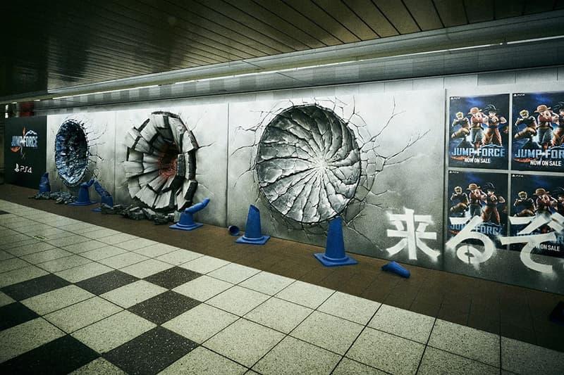 熱血沸騰!日本新宿車站牆面出現悟空、路飛、鳴人 3 大主角的招式破壞痕跡