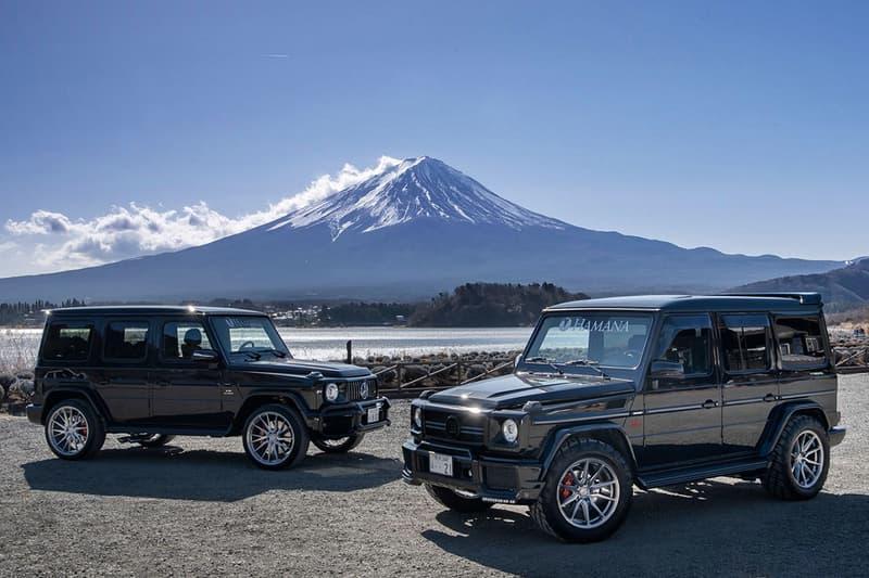 富士山下の霸氣-兩代 Mercedes-AMG G63 同場比較相集