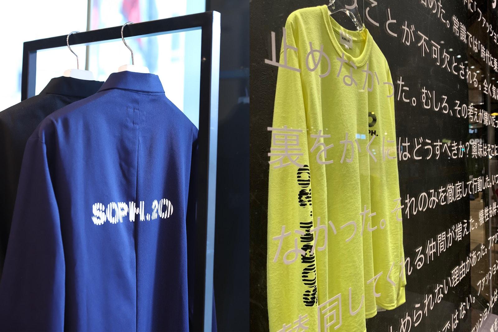 SOPHNET. 20 週年期間限定店開催!