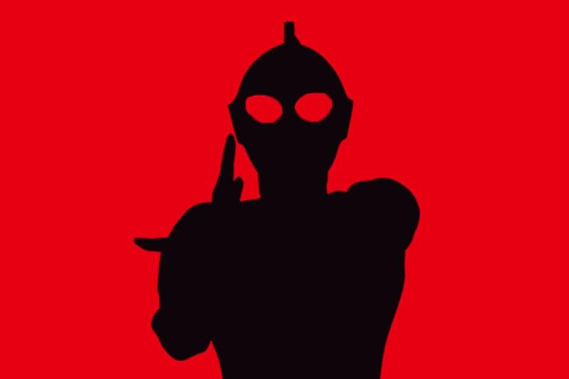 消息指庵野秀明將於今年冬季執導《新・超人》電影