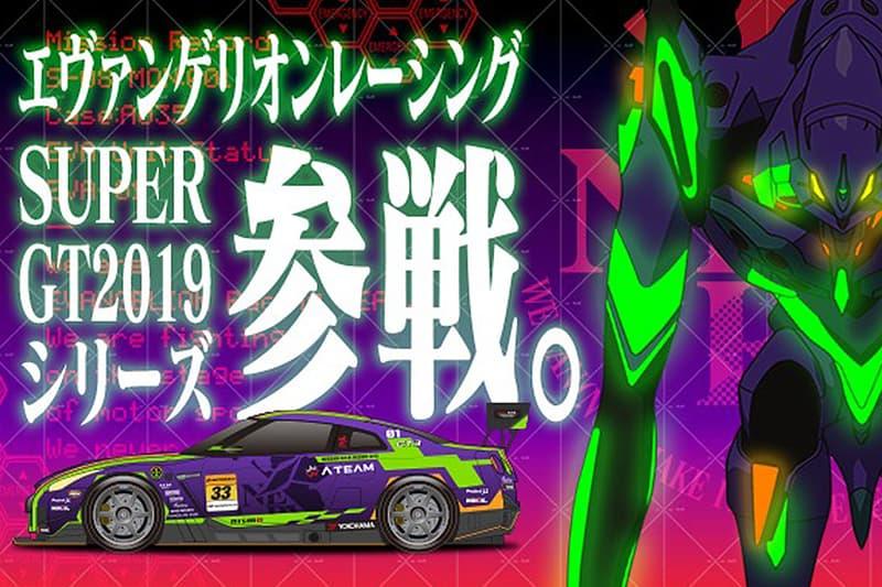香港賽車隊 X WORKS 將出戰日本 Super GT 2019 賽事