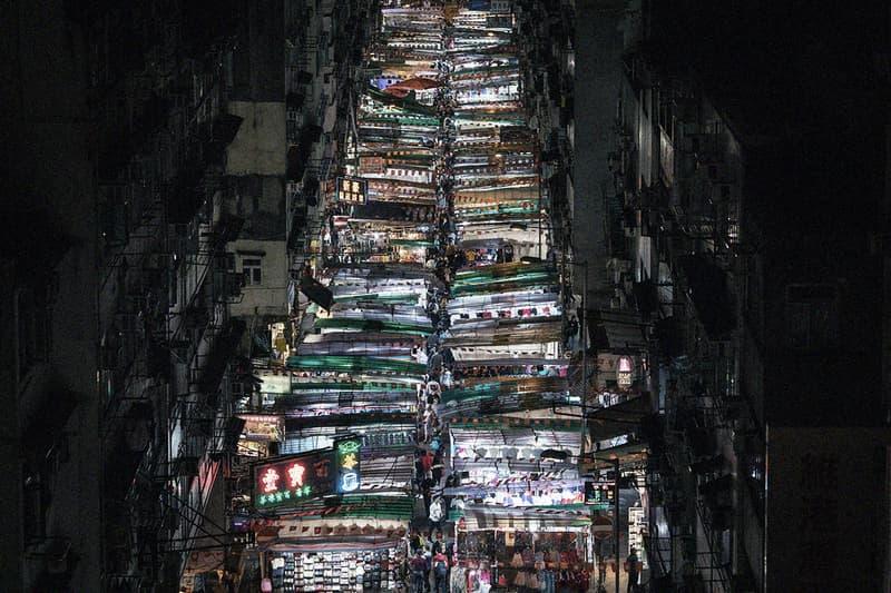 冠絕全球!香港並駕巴黎成全球生活費最貴城市之一