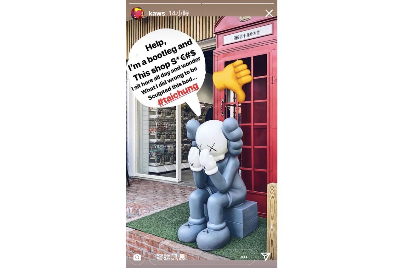 勿亂跟風 − KAWS 公開痛斥台中觀光景點「審計新村」周邊 COMPANION 假雕塑