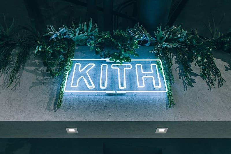 Ronnie Fieg 公佈 KITH 倫敦店開業信息