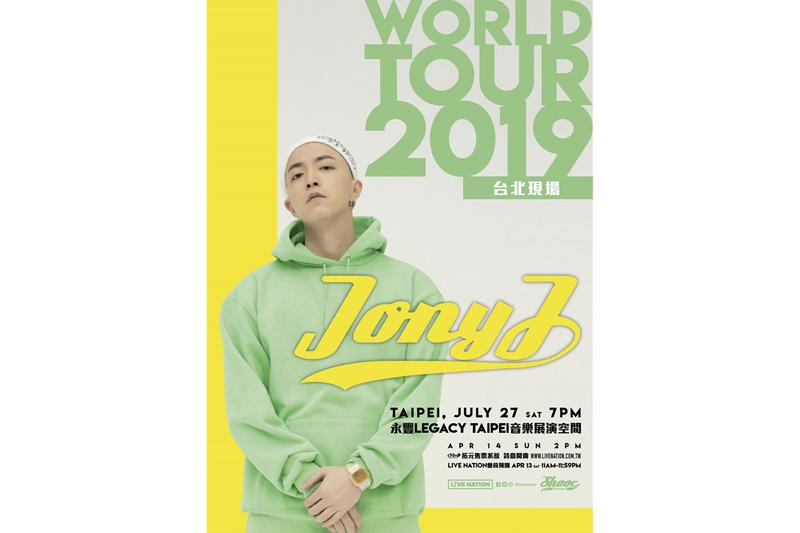 嘻哈詩人 JONY J 世界巡迴台灣站演唱會售票詳情公開