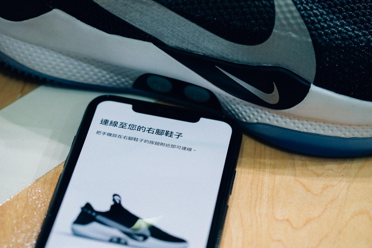香港着陸-Nike Adapt BB 即日開放登記感受試穿體驗