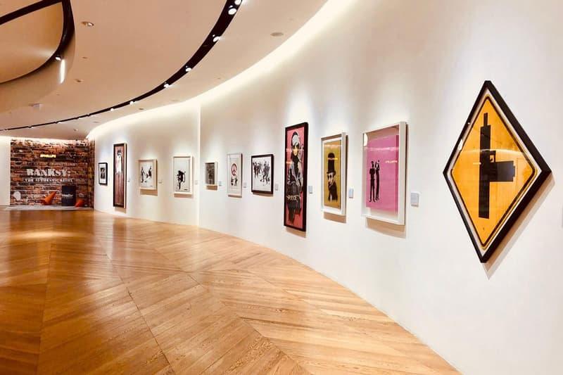富藝斯拍賣行以 Banksy 及 KAWS 作為亞洲地區重點藝術家