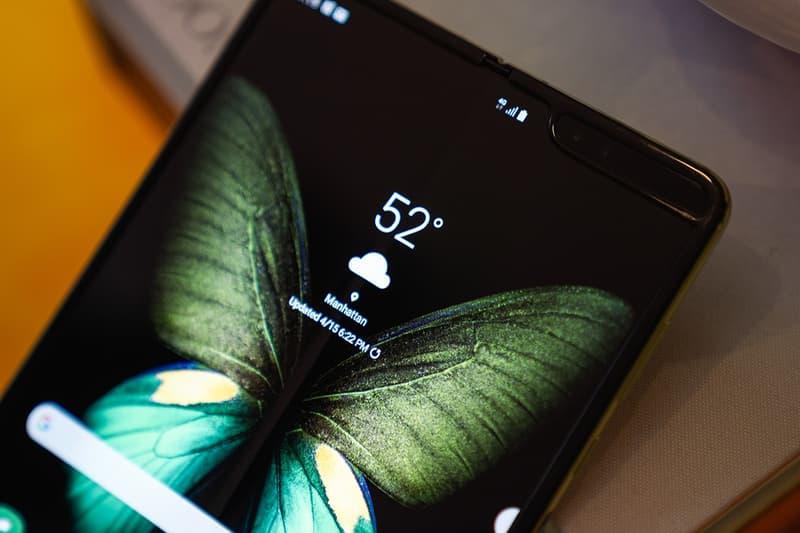HYPEBEAST 率先近賞劃時代手機 Samsung Galaxy Fold