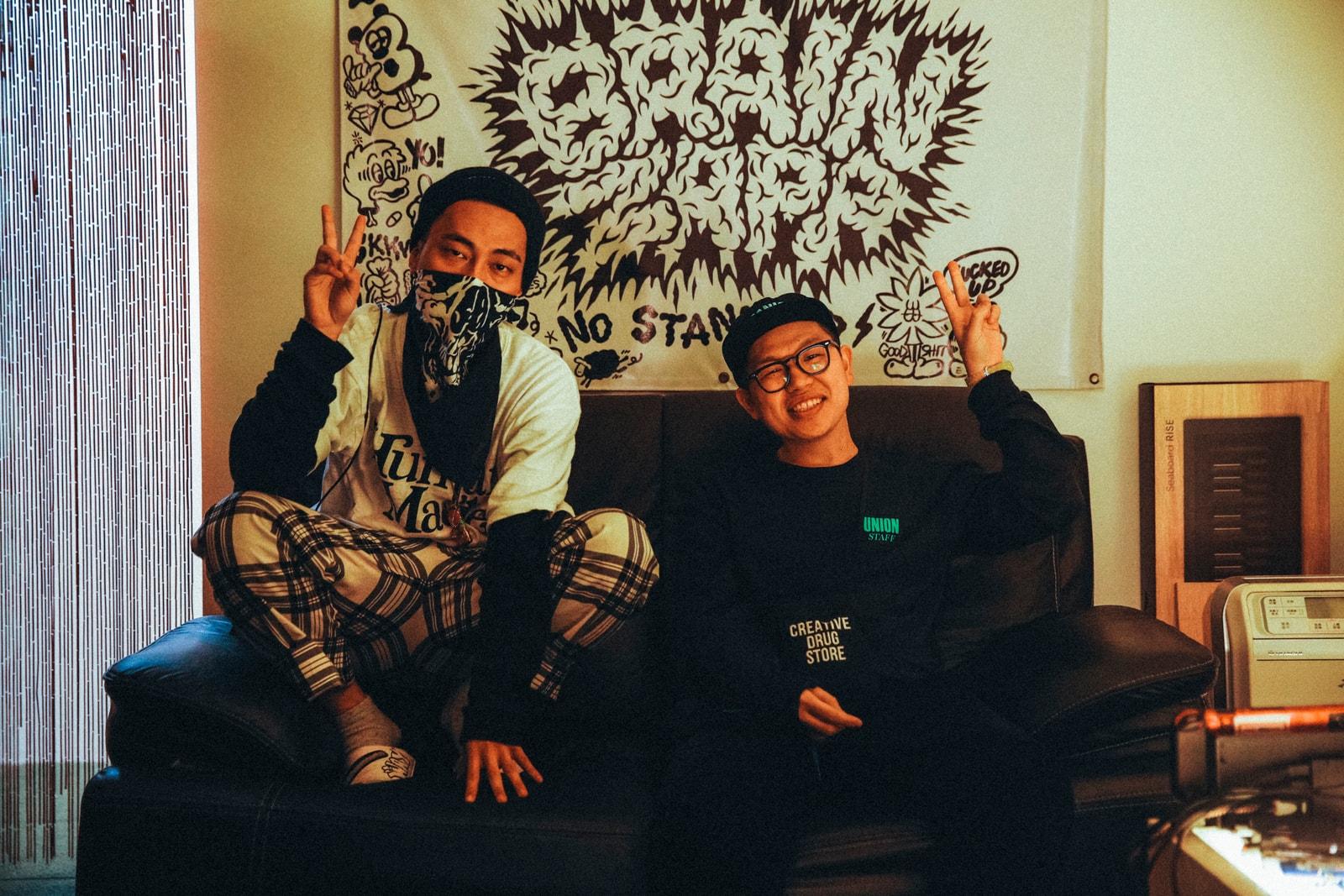 「唯有堅持才有機會」專訪 Verdy 和他的台灣好友|City Sound