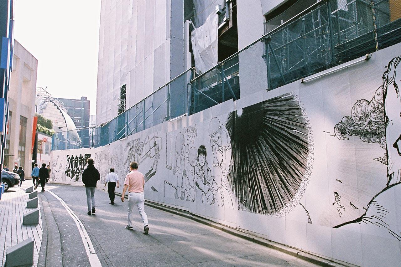 台灣留學生の東京城市指南|HYPEBEAST City Guide