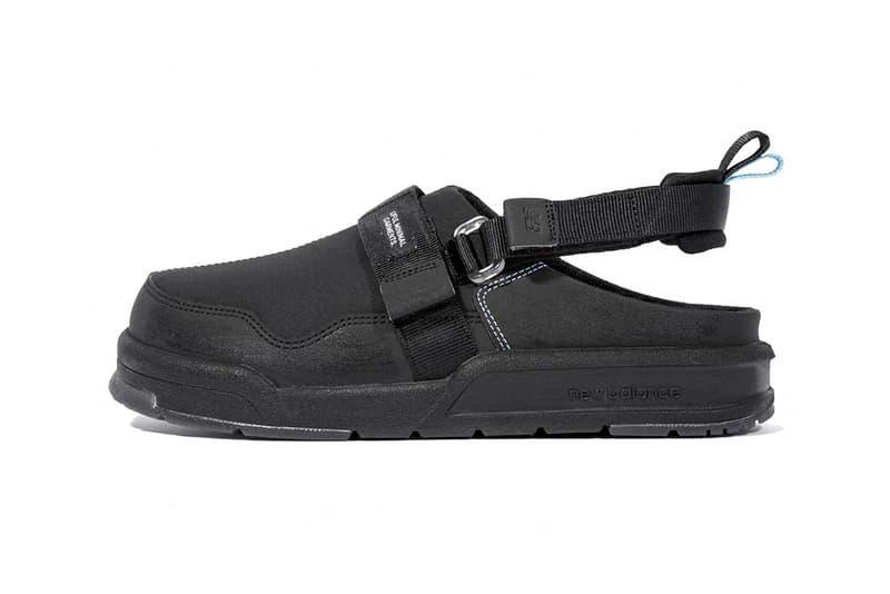 LIFUL MINIMAL GARMENTS x New Balance 全新聯乘鞋款系列登場