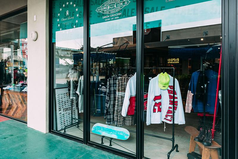 PHANTACi 攜手「共楽 Gung Lok」開設最新 POP-UP 期間限定店鋪