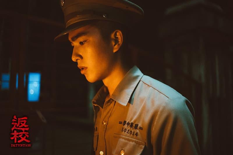 知名台灣恐怖電玩《返校 Detention》改編電影首波預告正式放送