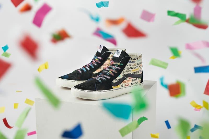 Vault by Vans 為「Pride Month」推出以愛為元素鞋款系列