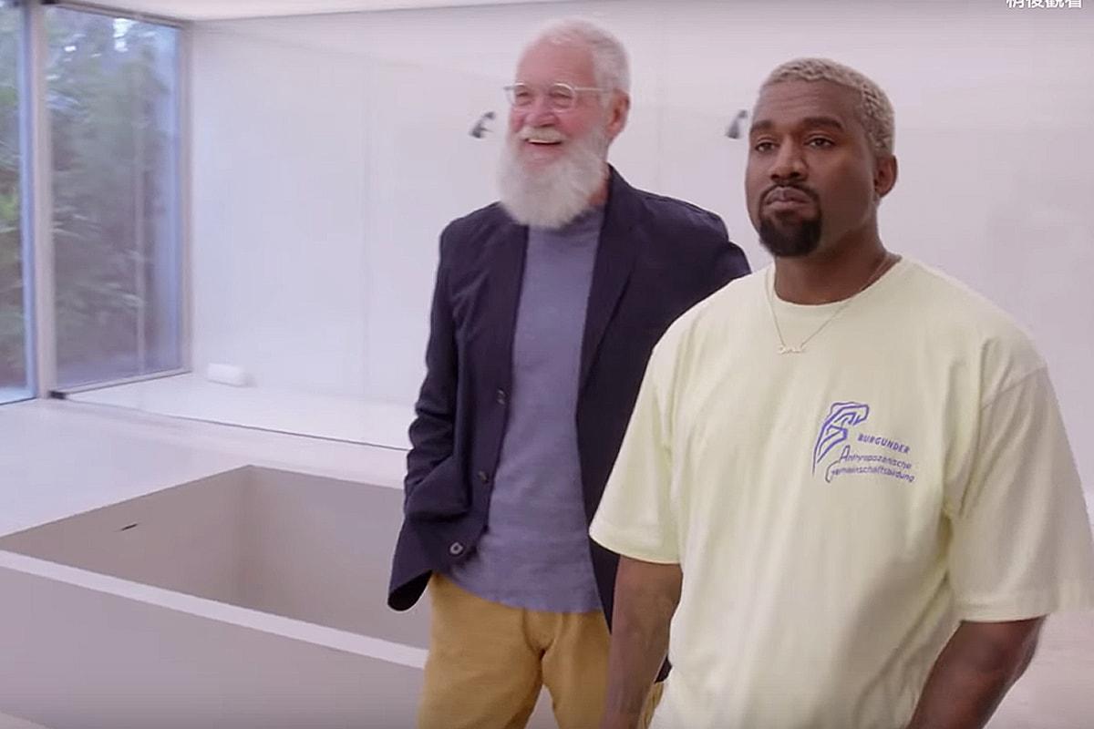 走進 Kanye West 位於加州之極簡主義豪宅