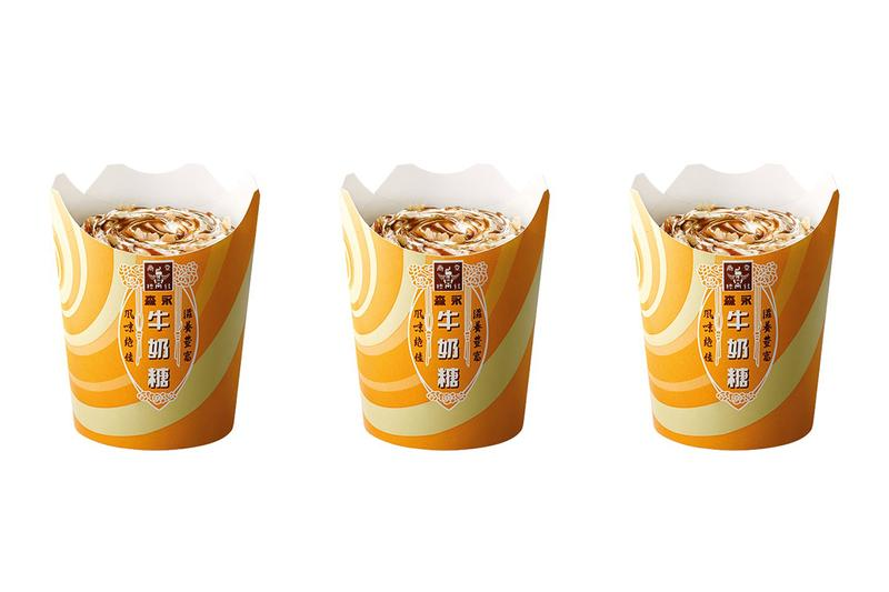 童年口味-台灣 McDonald's 推出期間限定「森永牛奶糖」冰炫風
