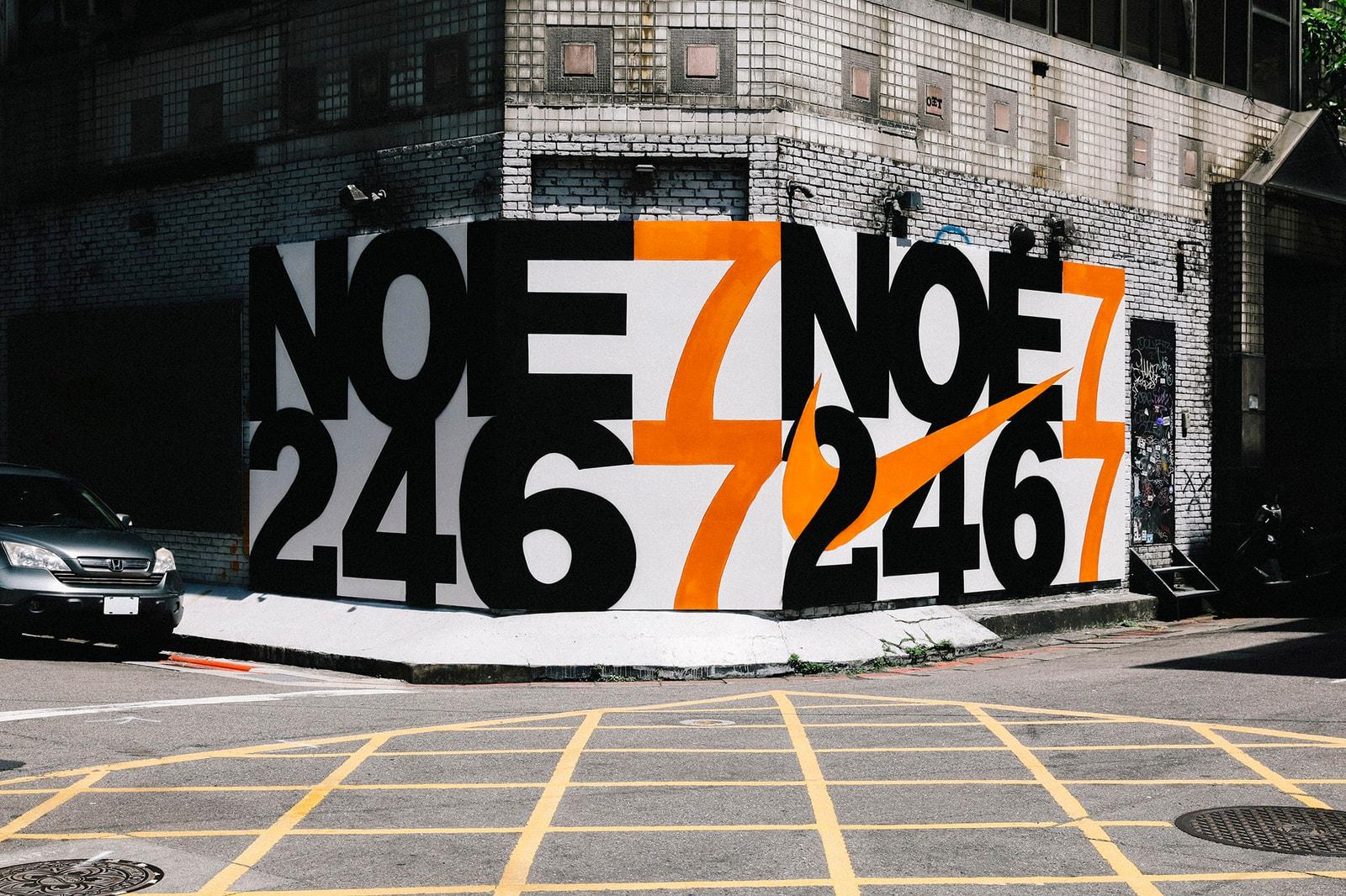 當塗鴉藝術遇上品牌主理 NOE246 x LEO 為 Air Max 270 React 之共同創作