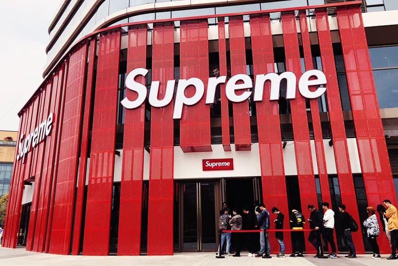 中國商標局(CTMO)撤銷 Supreme Italia 在中國的商標註冊