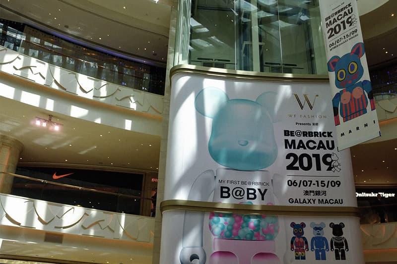 八大時尚單位聯手打造「BE@RBRICK MACAU 2019」時尚藝術展覽