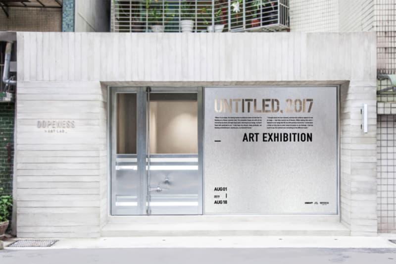 UNWRAPP 發佈 G-Dragon 之「UNTITLED, 2017 無題藝術展」台北站情報