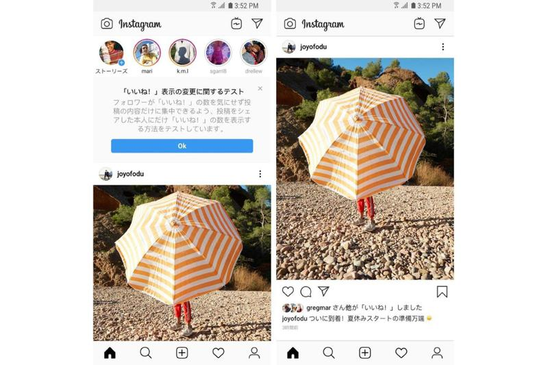分地實行-Instagram 開始於日本進行「隱藏照片讚數」功能