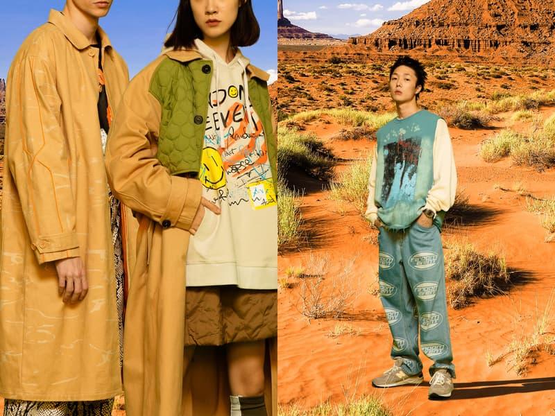 Randomevent 發佈 2019 秋冬系列 Lookbook