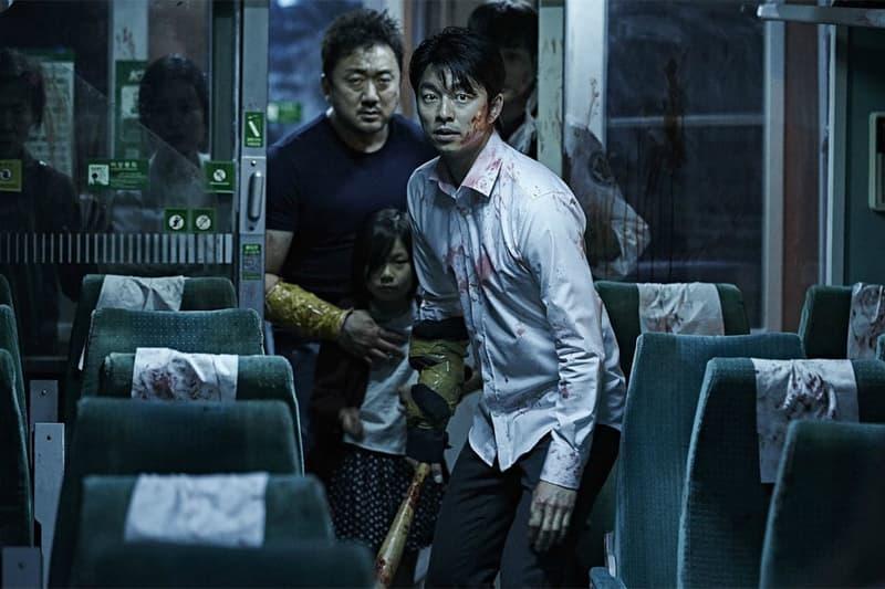 世界觀拓展!《屍殺列車》續集電影《半島》首張電影前導圖輯釋出