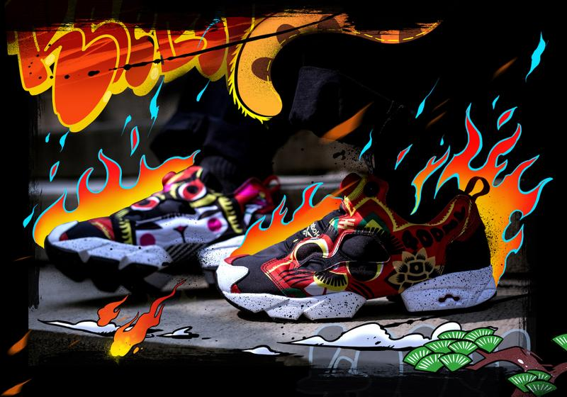 400ml x Reebok 全新聯名鞋款 Instapump Fury「Rebels Paper Tiger」藝術特輯