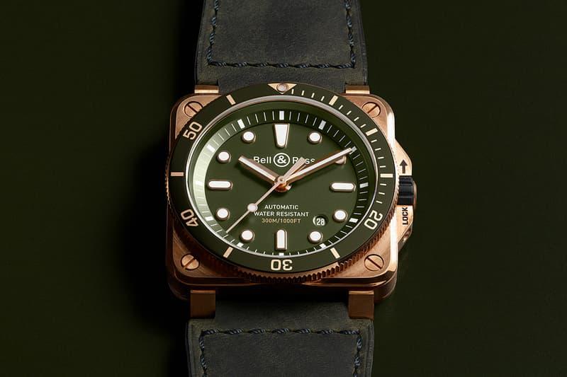 方形銅潛-Bell & Ross 推出「Green Bronze」青銅潛水手錶