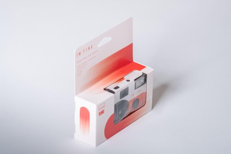 可昭日月-NINM Lab x KONO! 推出別注「I'M FINE」菲林相機