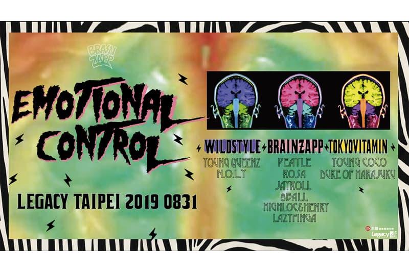 集結台港日三大廠牌!Brain Zapp 最新演唱會「EMOTIONAL CONTROL」售票情報公開