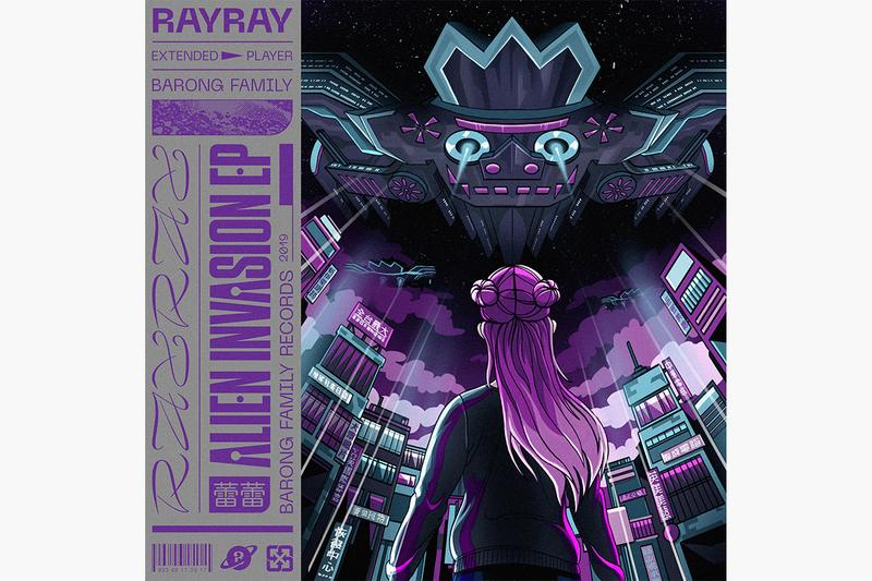 DJ RayRay 全新 EP《ALIEN INVASION》正式發佈