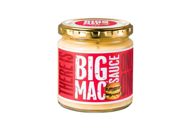 限量版 McDonald's 巨無霸 Big Mac 醬將在韓國發售