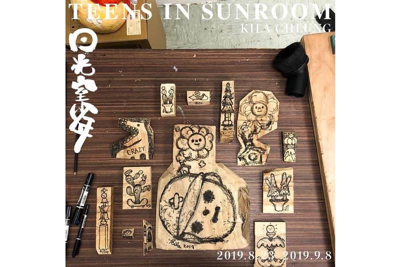 香港藝術家章柱基 Kila Cheung 最新個展「日光室少年」即將登場